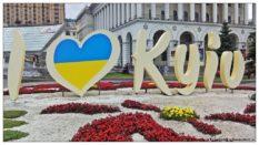 Kiev'de gidilebilecek yerler