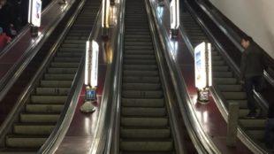 kiev metrosu