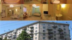 Kiev  kiralık Apartman, Kiev | En İyi Fiyat Garantisi