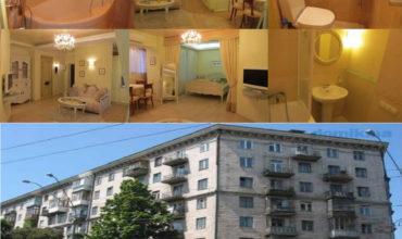 Kiev - Kiralık - Apartman - Seyahetlerinizde ve konaklama gereksinimlerinizde otel yerine günlük kiralık ev tercih etmeniz için bir çok neden sıralayabiliriz. Kiev – Kiralık – Apart