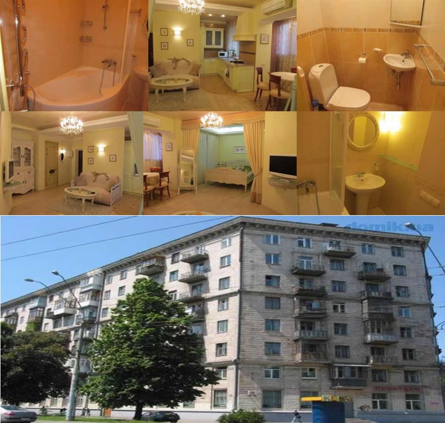 Kiev - Kiralık Daire Villa