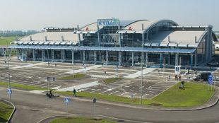 Kiev havaalanları Boryspil Airport ve Zhulhany Aırport Havaalanı Ulaşım özel karşılama