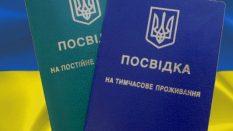 Ukrayna'da Oturma İzni Nasıl Alınır?