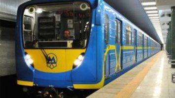 Kiev de ulaşım