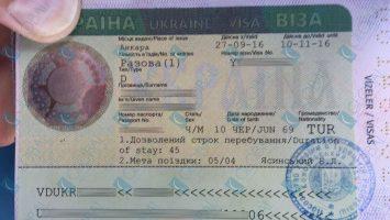 ukrayna d vizesi kaç günde çıkar ukrayna vatandaşları türkiye'de ne kadar kalabilir 2018  ukrayna vatandaşlarının türkiye'ye girişi  ukrayna vatandaşı ile evlilik  ukrayna oturma izni nasıl alınır  ukrayna vatandaşı vize ihlali  özbekistan vatandaşlarına oturma izni  türkmenistan vatandaşları türkiye de ne kadar kalabilir  ukrayna vatandaşları için türkiye vizesi