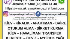 Ukrayna'da neler yapılablir Ukrayna'ya ne satabilirim ne alablirim Ukraynada iş ortakğı  arayanlar Ukrayna'da iş kurmak 2018-2019 Ukraynada dükkan kiraları Ukrayna ihracat yapan firmalar Ukrayna'da ne iş yapılır 2017 -2018- 2019 Ukrayna'da taksicilik ilgilenen arkadaşlar bana ulaşsın  Bize ulaşabileceğiniz telefon ve e-mail whatsaap +90 543 808 49 85 viber +380 (68) 894 61 48 www.facebook.com/ukraynakievgezirehberi bilgi@ukraynakievgezirehberi.com