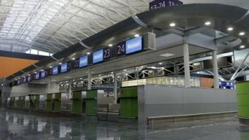 Kiev Borispol Airport and Zhulhany Airports private  Service‎ we Speaking English  ‎