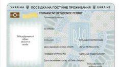 Ukrayna'da 2 yıl evlilikten sonra sınırsız oturum nasıl alabilirim şartları nelerdir